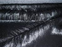 Мех Длинный ворс черный (7 см)