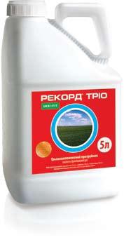 Протравитель Рекорд Трио, Укравит; епоксиконазол 70 г/л + карбоксин 170 г/л + имидаклоприд 100 г/л