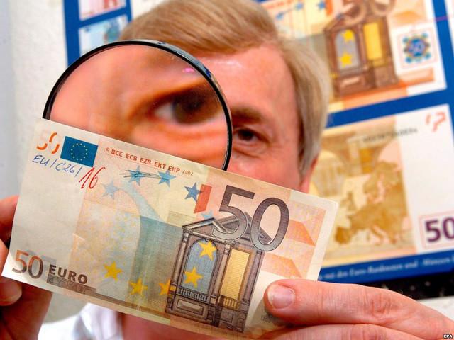 Внимание, фальшивые деньги!