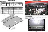 Защита картера двигателя и кпп Hyundai Accent  2006-, фото 10