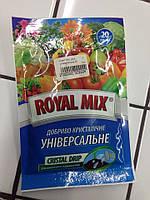 """Кристаллическое удобрение для корневой подкормки универсальное """"Royal Mix"""" cristal drip, 20гр"""