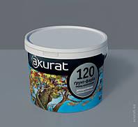 Акриловая грунт-краска Акурат 120