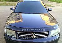 Дефлектор капота (мухобойка) Volkswagen Passat (B5) 1997-2001, на крепежах
