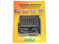 Термометр вольтметр автомобильный 12V (2 датчика) Автомобильный термометр