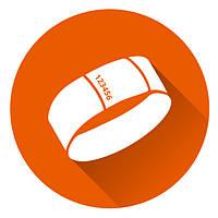 ♥ Контрольные браслеты (под нанесение логотипа)