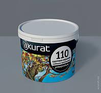 Акурат 110 грунтовка универсальная глубокопроникающая