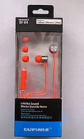 Наушники MP3 EARFUN EF-E4 orange с микрофоном 3,5mm все модели