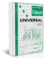 Бумага офисная А4 Captain universal