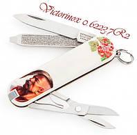 Нож Victorinox Classic SD Ukraine 0.6223.7R2