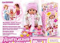 Кукла интерактивная Ангелина