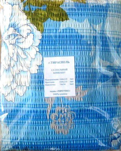 Качественный постельный комплект жатка 1,5 оптом и в разницу