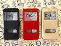 Кожаный чехол книжка VIP для Huawei Y5 II (Y5 2) (3 цвета)