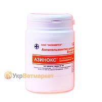 Азинокс ветеринарный, 100 табл., Экохимтех