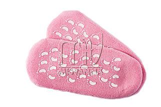Термо носки  для парафинотерапии на силиконовой основе,  розовые