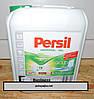 Гель для стирки (Персил) Persil Universal Gel Business Line 5л. Бельгия