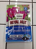 """Кристаллическое удобрение для корневой подкормки, для сурфиний """"Royal Mix"""" cristal drip, 20гр"""