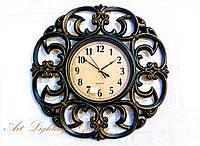Настенные часы 2878-1