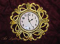 Настенные часы 2854-3