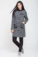 Темно-серое женское пальто  Нью-Йорк  Leo Pride 42-48 размеры