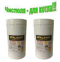 Средства для очистки  дымоходов и котлов от сажи Spalsadz, в пластмасовой банке 1 кг