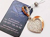 Кулон (подвеска) Сердце серебро со вставкой золота