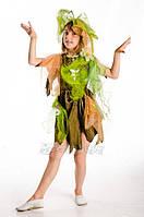 Прокат карнавального костюма Кикимора