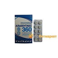 Альбентабс-360, 36%, 10 табл., O.L.KAR. (Олкар)
