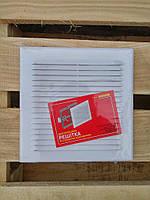 Вентиляционная решетка с защитной сеткой и двойным креплением 155*155