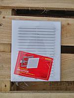 Вентиляционная решетка с защитной сеткой и двойным креплением 175*215 жалюзи