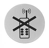 Табличка информационная самоклеящаяся Mobile off Ø 75 мм Hendi 663653