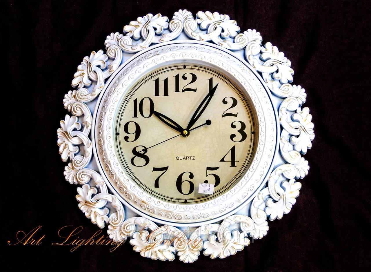Настенные часы 7233А