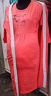 Ночнушка + халат для кормящих мам №7060 ботал