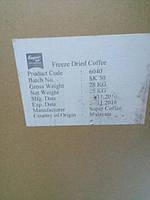 Растворимый кофе Малайзия 25 кг
