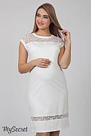 Женственное платье для беременных Vesta, молочного цвета, фото 1
