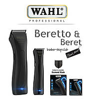 Набор  Wahl Beretto Stealth&Wahl Beret
