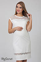 Женственное платье для беременных Vesta, молочного цвета