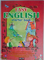 Развивающая литература Easy English Школа Украина