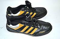 Кроссовки мужские Adidas Gold OK-9114, фото 1