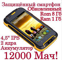 Защищённый смартфон Jeep F605 Pro Батарея 12000Мач!
