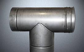 Трійник з н/ж сталі з конденсатовідведенням 90°, 0,5 мм, ф 200