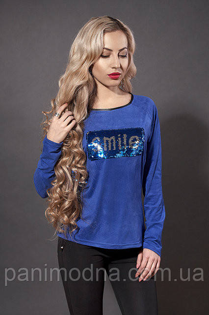 Стильная замшевая блуза SMILE  - код 275