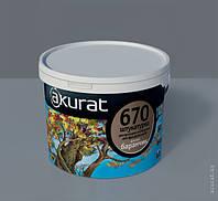 Акурат 670 декоративная силиконовая штукатурка Акурат 670 барашек