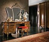 Спальня Versailles, BTC (Італія), фото 5