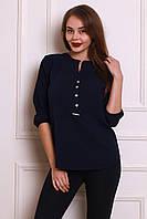 Синяя блуза в классическом стиле