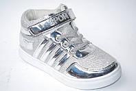 Детская обувь.Демисезонные спортивные ботинки оптом для мальчиков от ТМ.BBT  разм (с 31-по 36)