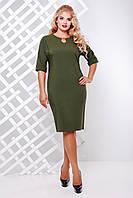 Платье с молнией на каждый день Оливия р. 50-58 оливка