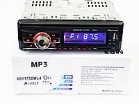 Автомагнитола Pioneer 6083 Bluetooth+MP3+FM+USB+SD+AUX, фото 1