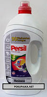Гель для стирки Persil (Персил) business Line Color 5,8 л Бельгия