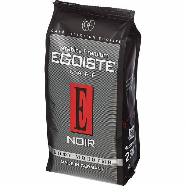 молотый кофе Egoiste cafe Noir 250 гр, молотый кофе Egoiste, молотый кофе эгоист, кофе молотый эгоист нуар