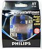 Лампа накаливания H1 12V 55W P14,5s Cristal Vision + 2x W5W 4300K (пр-во Philips) | 12258CVSM, фото 2